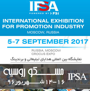 IPSA International Exhibition for Promotional Industry 2017