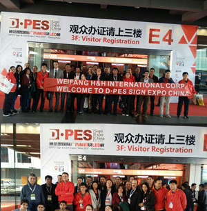 Iranian sign maker's team attendance at 2017 Guangzhou int'l signs and led exhibition cooridinated by Sinoxin company