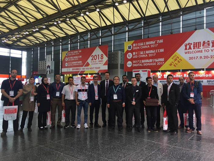 iranian sign maker group sign china 2017